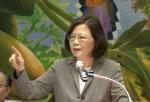2017年台灣全球招商論壇登場 投資台灣最好時刻到來