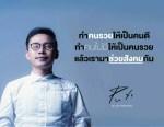 「龐式騙局」吸金47億 泰詐欺犯判刑1.3萬年