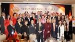 加拿大臺灣商會聯合總會舉辦GALA DINNER 行銷台商產品