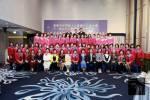 世界華人工商婦女企管協會成立基隆市分會