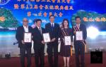 王美蕙接任柬埔寨臺灣商會會長