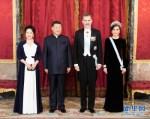 中國官員穿中式禮服出席國宴 源于劉長樂政協提案