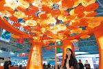 海絲旅遊節福州揭幕 30國參與