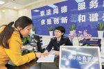 北京送暖 台胞可辦失業登記