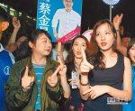 「高雅暖女」對比凶狠民進黨 胡幼偉:韓冰殺傷力最強