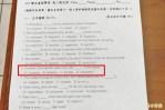 嘉中英文考題侮辱蔡總統 顏擇雅:在美國將被停職調查