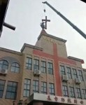 中國再傳迫害宗教 連官方教堂都難逃強拆命運