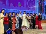 世界華人工商婦女企管協會大高雄分會主題《卿承妙傳、愛在高雄》舉辦交接典禮