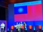 臺灣代表團參加Trophée Mille International 獲得最佳甜點獎