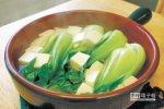 常吃青菜豆腐保平安