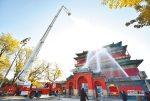 聖母院大火 喚醒陸消防安檢意識