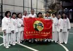 北京文化交流協會《24式簡化太極拳普及班》正式開班