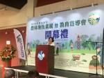 馬來西亞農林漁牧業展暨教育宣導會 促進臺馬交流