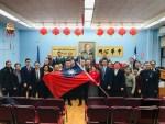 紐約中華公所組團訪臺 徐儷文授旗勉勵
