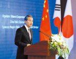 中美要求選邊 考驗日韓平衡外交