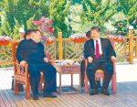 美朝對話停滯 習會金推進核談判