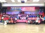金山灣區華運會排舞比賽 舞出健康