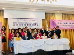 世華婦女南加州分會舉辦企業優化 公司認證及中小型企業貸款講座