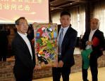 巴西華人協會歡迎上海政協主席董雲虎來訪