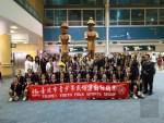 臺北市青少年民俗運動訪問團溫哥華訪演 精彩演出掌聲不斷