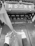 兩岸史話-愛民如子沒官場文化 樸實而勇敢