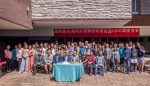 墨西哥台灣同鄉會及墨西哥急難救助關懷協會共同慶祝中華民國國慶