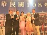 駐聖保羅台北經濟文化辦事處慶祝中華民國108年光輝的十月舉行國慶酒會