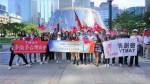 多倫多全僑慶雙十 遊行提升臺灣能見度