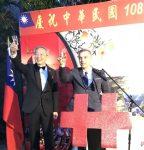駐法代表處國慶酒會 法議員:台灣屬於自己