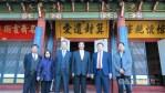 韓僑協會聯合總會成立 高建智促連結政府與僑胞