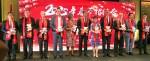 中國駐聖保羅總領館舉行2020春節招待會