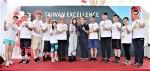 台灣精品冠名贊助2020年胡志明市馬拉松賽事