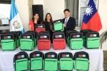 中華民國政府購贈瓜地馬拉貧童就學書包2萬只
