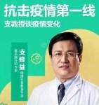 肺癌專家:兩次大規模疫情,為什麼受傷的總是肺