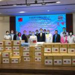 「泰國台僑胞疫情聯合應變小組」捐助泰國中央警察總醫院防疫物資活動