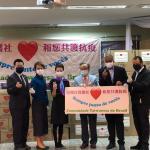巴西臺灣僑社愛心援助委員會捐贈防疫物資