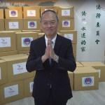 來自僑務委員會吳新興委員長的關心與問候