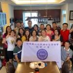 世華越南分會 咖啡講座飄香