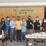 巴西創業趴關愛年輕族群,贈送口罩及面罩