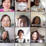 中華宣道會姐妹會會長鞠小卿舉辦下午茶會視頻會議