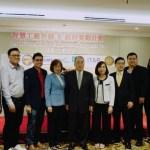泰國智慧工廠升級及政府獎勵計畫研討會 共商數位轉型