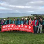 紐西蘭臺灣僑民協會 公益植樹守護僑居地