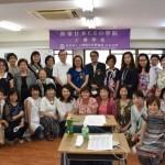 疫情下不忘學習 世華日本分會CEO學院舉辦就業守則講座