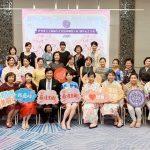 世華日本關西分會會員大會 歡慶三週年