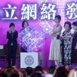 世界華人工商婦女企管協會2020年世華年會開幕典禮熱烈舉行