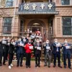 雙十國慶華府昇旗 蕭美琴首訪中華會館