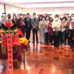 巴西中文教學協會舉辦民俗文化藝術課程暨書法種子師資培訓課程作品成果展線上直播