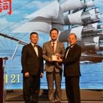 華僑協會慶祝華僑節 頒發獎助學金勵學