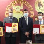 駐巴西使館官員線上出席巴西中國牛年紀念郵票發行儀式