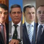 【月刊】巴西經濟月刊 2021年 3月